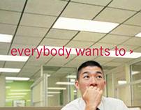 MTS Brand Refresh Inspiration Book