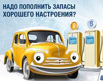 Renault mailing