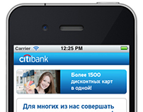 CITI mobile promo site