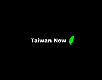 Support Taiwan - Propaganda Animation