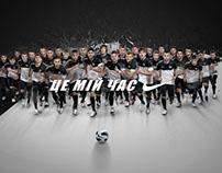 Nike The Chance: Ukraine Local Finals