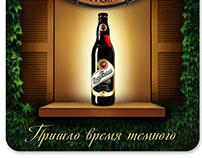POS-Materials for Zlaty Bazant, Heineken group