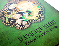 Final Assignment, Sundanese Folktales Picture Book