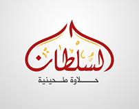 Al-Sultan Sweets Corporate Identity