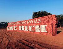 Bricks + Type