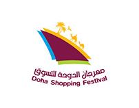 Doha Shopping Festival