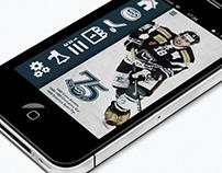 HCAP mobile app