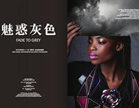 Essential Macau / Chanel / December 2012