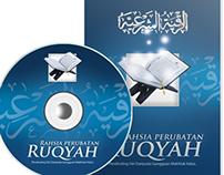 DVD Inlay Design Identity