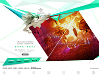 Heineken Present Sensation Music Fesitval