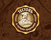 """Baking mixes """"Testov"""" rebranding"""