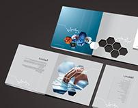 IT Strategy Brochure