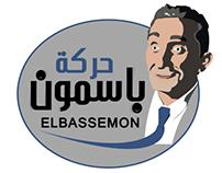 Bassem Youssef Movement Logo