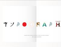 Typography Design (Japan Style)