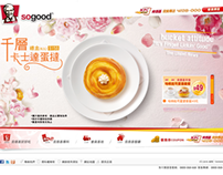 KFC Official Web, Taiwan