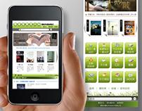 Books Mobile Web