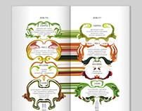 Detox booklet concept