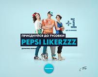 Pepsi Likerzzz / Website