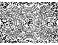 The Quran for Solidarity