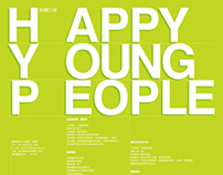 "I WANT U "" Happy Young People""-- Recruitment poster"