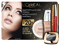 Vobbler for L'OREAL PARIS, 2013