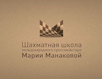 logo chess school