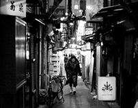 Hidden Tokyo