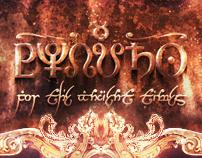 The Nibiru: Ancient Legends