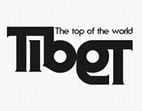 Tibet-Country Rebranding