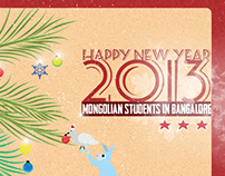 Happy New Year 2013 in Bangalore