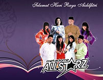 Aidilfitri : Greetings Card 2009