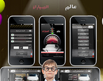 iPhone application  Selling a car