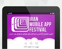 IRAN Mobile App Festival