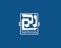 Rahemm Logo