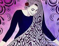 Hiba Tawaji - Min Elli Byekhtar