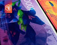 Billetes Chile-Nuevo    Designing  Banknotes