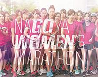 NAGOYA WOMENS MARATHON 2013