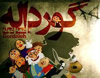 Poster of Film (Gordaleh)