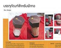 บรรจุภัณฑ์ผ้าไหมไทย