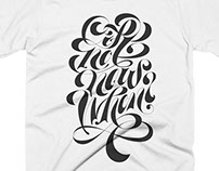 'If Not Now, When?' T-shirt Design