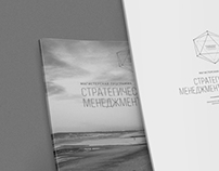 Brand concept for MSU Department