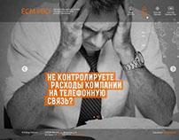 promotional website billing system ECM PRO