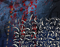 Random collection of calligraphy by John Stevens