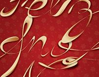 Feliz Ano Novo - Poster