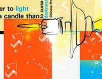 Light-ray Relationships