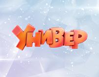 Winter promo. TNT Channel.