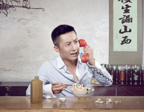 Taiyuan Rap