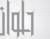 Helwan logo