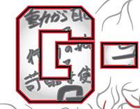 G-SHOCK tee 2013