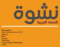 Nachwa Font